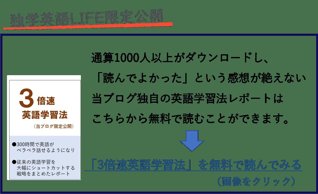 する 英語 処方